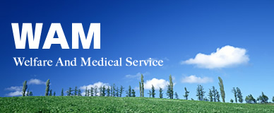 Welfare And Medical Service